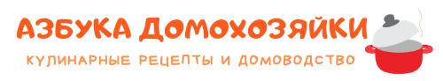 Логотип сайта Азбука домохозяйки